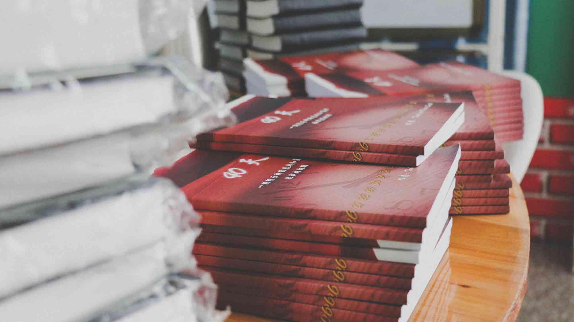 Bibles and devotional books delivered to a Chinese church.